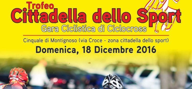 18/12/2016 – TROFEO CITTADELLA DELLA SPORT – Ciclocross