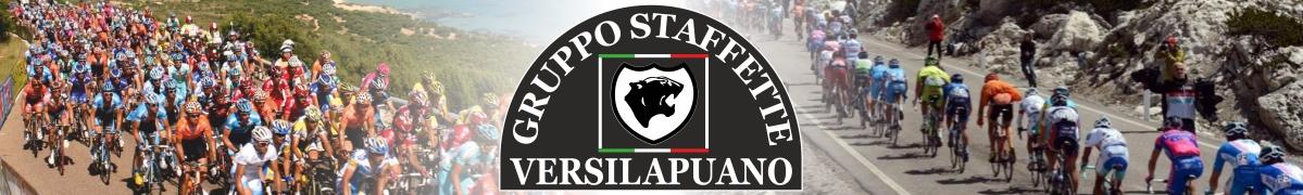 A.S.D.  G.S. Versilapuano